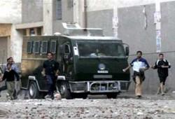 تصريح صحفي بشأن شهداء الانتخابات 2005م