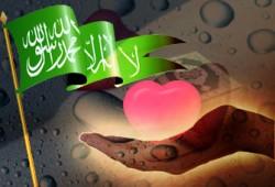 المسجد ريادة وعبادة