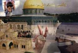 إستراتيجية المقاومة الفلسطينية (5)