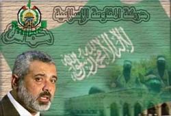 بيان حماس في ذكرى وعد بلفور