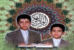 القرآن الكريم يُضاعف التحصيل العلمي والذكاء الاجتماعي