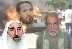 """بيان من المرشد العام للإخوان المسلمين بشأن اغتيال""""أبو شنب"""""""