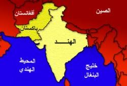 الهند: معاناة الفرقة والتطرف الهندوسي