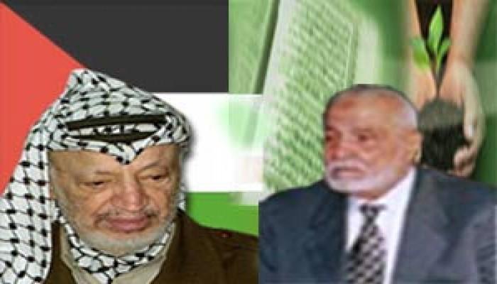 الهضيبي وسيف الإسلام يعزيان الرئيس عرفات في وفاة شقيقته
