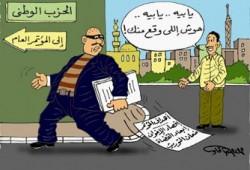 2616 شهيدًا فلسطينيًا و36 ألف مصاب منذ انتفاضة الأقصى