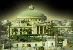 مؤتمر الكفاءات المهاجرة بجامعة القاهرة يؤكد نزيف العقول العربية!!