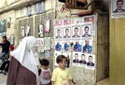 انتخابات الأردن غدًا بمشاركة قوية للمعارضة