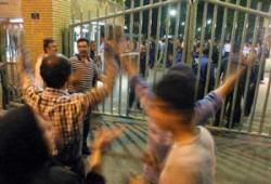 الأمن الإيراني يتدخل لمواجهة المظاهرات الطلابية