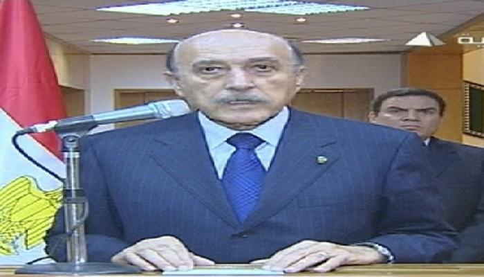 نشطاء يحيون ذكرى خلع مبارك بهاشتاج #ذكرى_التنحي