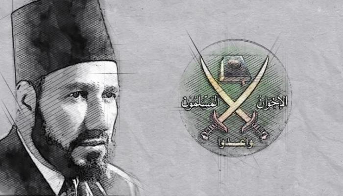 تصريح صحفي في ذكرى استشهاد الإمام حسن البنا