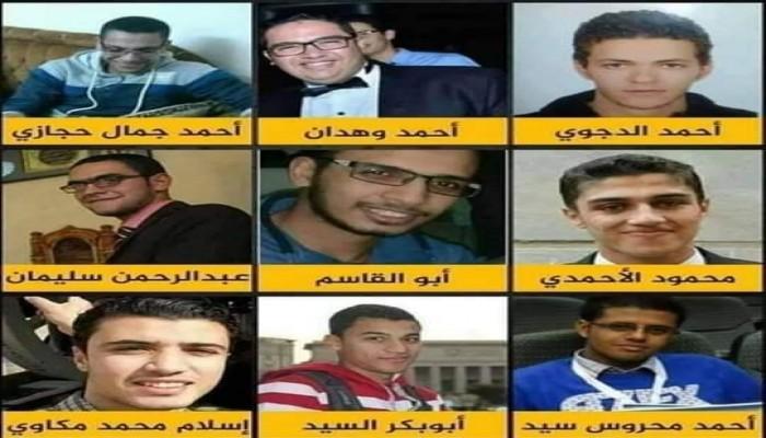 """داخلية الانقلاب تنفذ حكم الإعدام في 9 أبرياء بهزلية """"النائب العام"""""""