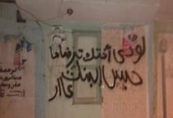 لليوم الرابع.. اختفاء الطالبة نادية عبدالحميد قسريا بالشرقية