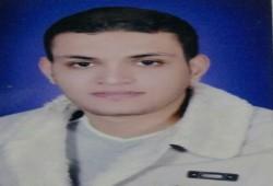 27 يوما على اختفاء عبدالله محمد قسريا بشرطة ههيا بالشرقية