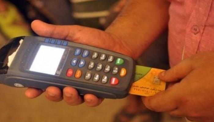 حكومة الانقلاب تواصل حذف بطاقات التموين وتجويع الفقراء