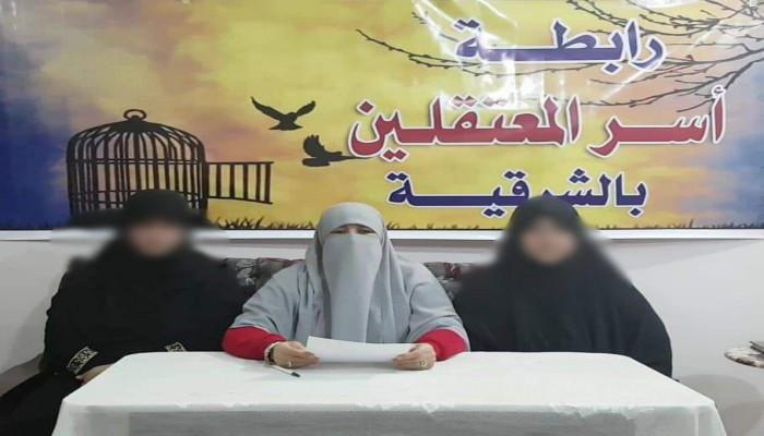 """رابطة """"أسر معتقلي الشرقية"""" تطالب بفتح الزيارة للمعتقلين"""