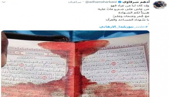 12 شهيدا عربيًا في الحادث الإرهابي بمسجدي نيوزيلندا