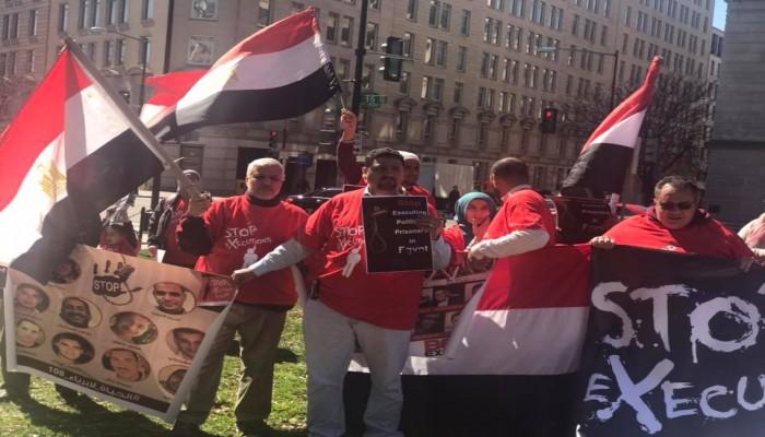 وقفة للجالية المصرية أمام البيت الأبيض تنديدًا بالإعدامات الجائرة