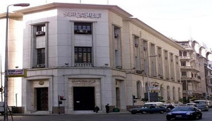 حكومة الانقلاب تستولي مجددًا على 17 مليار جنيه من البنوك