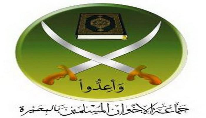 الإخوان المسلمون بالبحيرة يحتسبون عند الله الشهيد أحمد عبدالغني