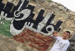 حماس تنعى الشهيد أبو ليلى وتشيد ببطولته