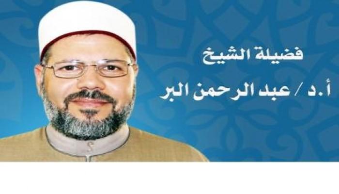 د. عبدالرحمن البر يقدم: نصائح رمضانية.. التمس ذِكرك في القرآن