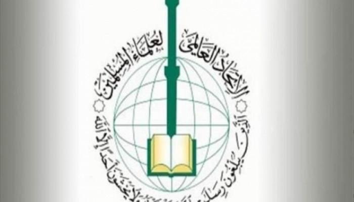 """""""علماء المسلمين"""" و25 كيانا إسلاميا: مؤتمر المنامة تآمر على فلسطين"""