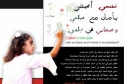 الدعم النفسي للأطفال وقت الأزمات.. أنشطة وخطوات (1- 2)