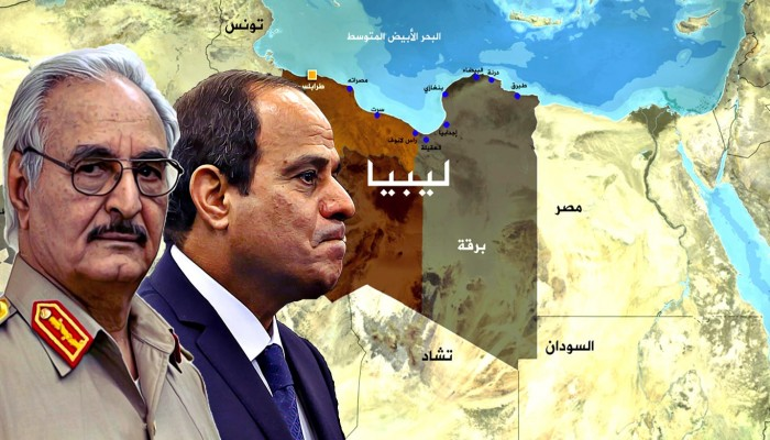 فرنسا تفضح جرائم حرب السيسي وحفتر ضد الشعب الليبي