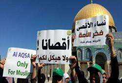 """""""حماس"""" تدعو إلى النفير العام للدفاع عن الأقصى الجمعة القادمة"""