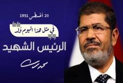 بكلمات مؤثرة.. أسرة الرئيس الشهيد تحتفل بعيد مولده الـ68