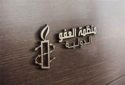 العفو الدولية: 450 معتقلا في البحرين يضربون عن الطعام