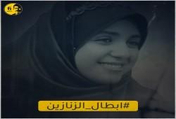 #أبطال_الزنازين يتصدر..  ونشطاء: سلاما على أرواح أرهقوا الظالم بصبرهم