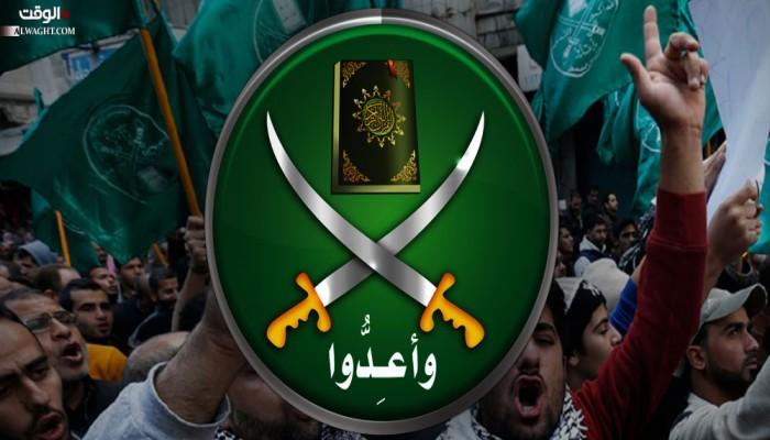 الإخوان المسلمون والماسونية