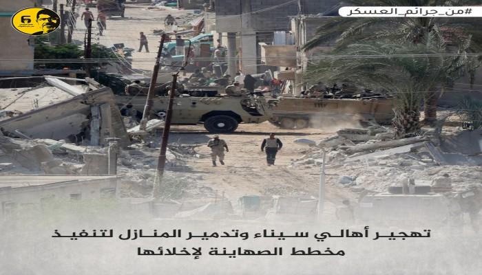 خبراء حقوقيون: استضافة مؤتمر أممي عن التعذيب بمصر تبييض لوجه الانقلاب