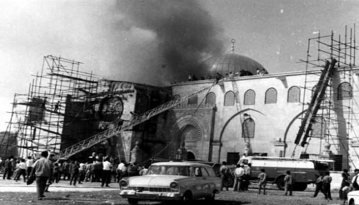 فلسطين.. بيان للأوقاف في الذكرى الخمسين لإحراق المسجد الأقصى المبارك