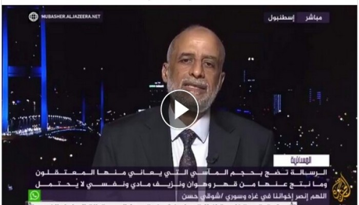 المتحدث الإعلامي: لا تفريط في دماء الشهداء ونثمن معاناة المعتقلين