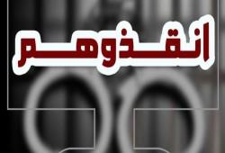 """إدانة لإخفاء ٢ من كفر الدوار للشهر السابع.. و""""الشهاب"""" يطالب بإنقاذ حياة """"جميلة"""""""