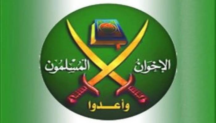 """""""#الإخوان_المسلمين"""" يتصدر.. ومغردون: شريان الأمة ونبض روحها"""