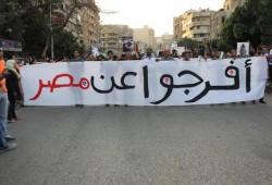 شرطة الانقلاب تعتقل 7 مواطنين بالشرقية