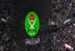 تهنئة الإخوان المسلمين بالعام الهجري الجديد 1441