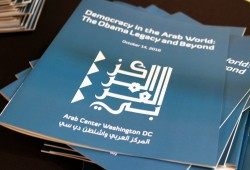"""المركز العربي بواشنطن: مؤشرات التحسن """"على الورق"""" ومعاناة المصريين تتصاعد"""