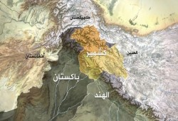 """""""التعاون الإسلامي"""" تدعم تشكيل لجنة لتقصي الحقائق في كشمير"""