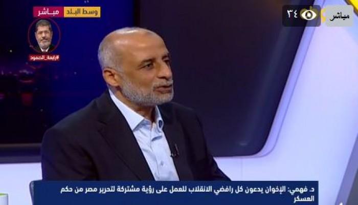 بالفيديو.. المتحدث الإعلامي: لا تراجع عن تحرير أوطاننا والمعتقلون الرقم الصعب