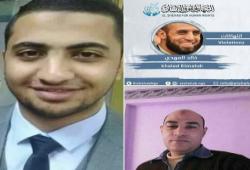 إدانة حقوقية لترحيل مصري من الكويت واعتقال محامٍ من داخل المحكمة