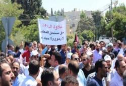 معلمو الأردن يدخلون إضرابًا شاملاً للمطالبة بمستحقاتهم المالية