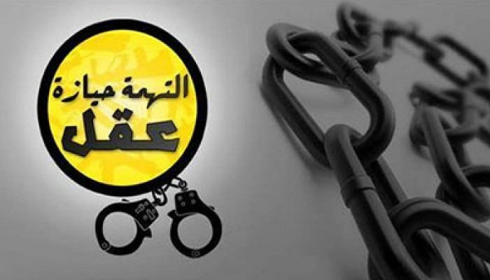 داخلية الانقلاب تعتقل مواطنيْن بالشرقية فجر اليوم
