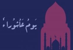 """""""#علمني_يوم_عاشوراء"""" يتصدر.. ومغردون: مهما تجبّر الباطل فمصيره الهلاك"""