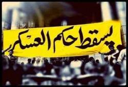 """القضاء الظالم يحكم بالمؤبد على المرشد العام و10 آخرين في هزلية """"التخابر"""""""
