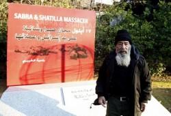 بيروت تستقبل وفودا أجنبية لإحياء ذكرى مجزرة صبرا وشاتيلا