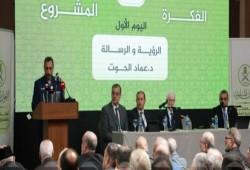 """انطلاق """"مؤتمر الإخوان المسلمين"""".. ونائب المرشد: نكافح الاستبداد والانقلاب يمارس الإرهاب"""